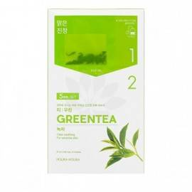 HOLIKA MAS/TW TEA WOOLIN GREEN TEA