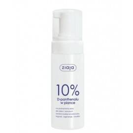 ZIAJA 10% D-PANTHENOL W PIANCE 150ML