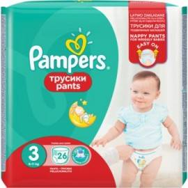 PAMPERS PIEL.MAJTKI CARRY A.26 6-11