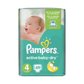 PAMPERS PIEL VP A'49 MAXI